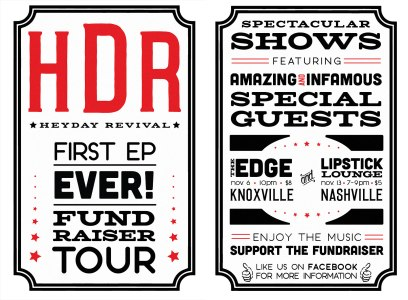 HDR Tour Flyer